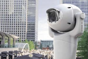Nadzor gradova - Tehničko bezbedonosni sistemi